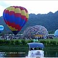 2013-國際熱氣球花蓮翱翔季5.jpg