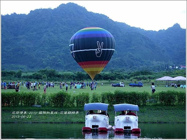 2013-國際熱氣球花蓮翱翔季6.jpg