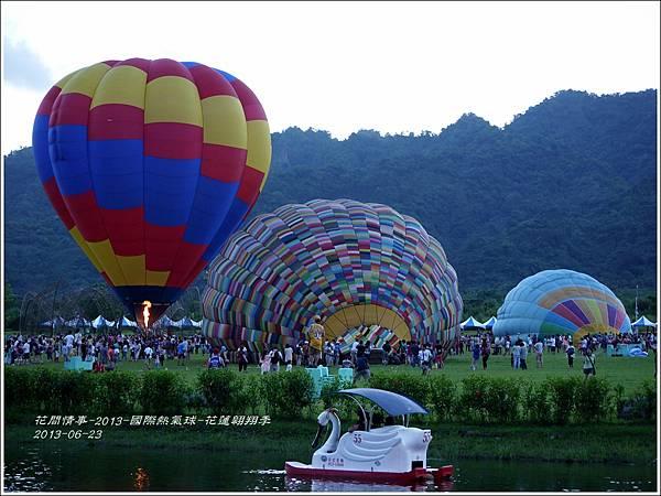 2013-國際熱氣球花蓮翱翔季7.jpg