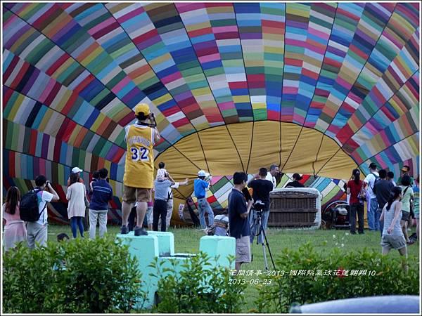 2013-國際熱氣球花蓮翱翔季16.jpg