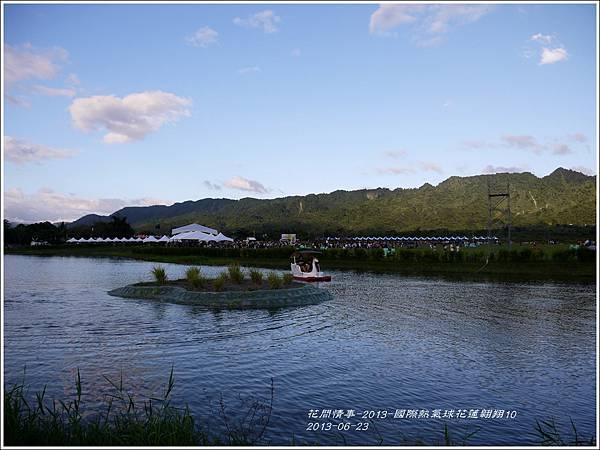 2013-國際熱氣球花蓮翱翔季13.jpg
