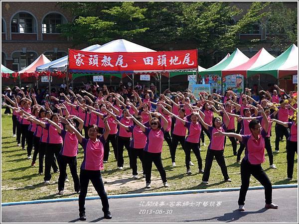 2013-07-客家婦女才藝競賽7.jpg