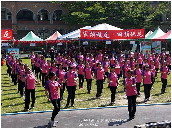 2013-07-客家婦女才藝競賽8.jpg