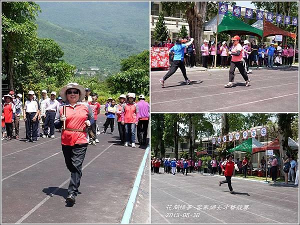 2013-07-客家婦女才藝競賽11.jpg