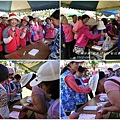 2013-07-客家婦女才藝競賽14.jpg