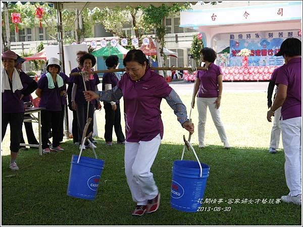 2013-07-客家婦女才藝競賽27.jpg