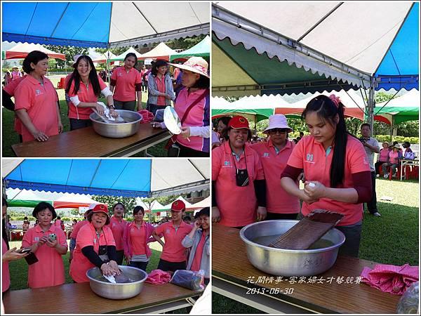 2013-07-客家婦女才藝競賽32.jpg
