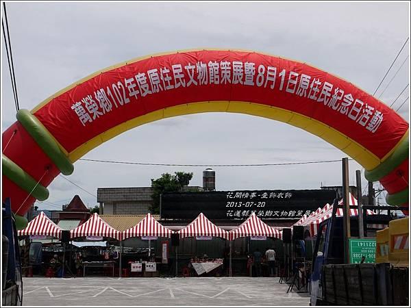 2013-花蓮縣萬榮鄉文物管策展-壹飾衣飾1.jpg