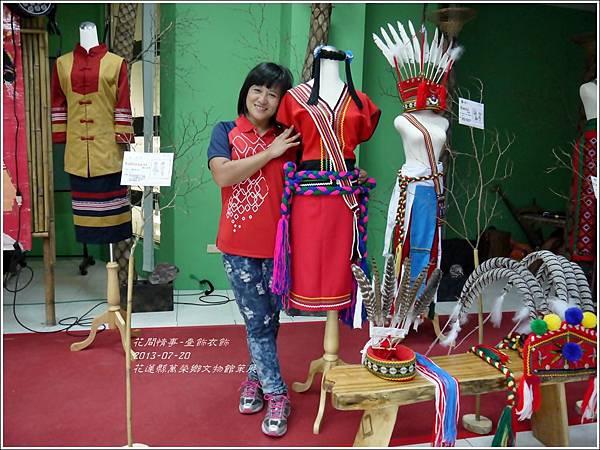 2013-花蓮縣萬榮鄉文物管策展-壹飾衣飾12.jpg