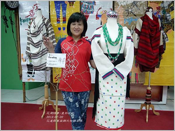 2013-花蓮縣萬榮鄉文物管策展-壹飾衣飾13.jpg