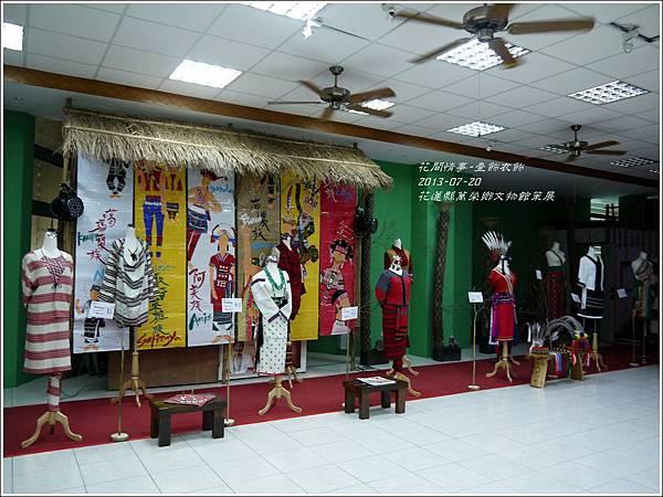 2013-花蓮縣萬榮鄉文物管策展-壹飾衣飾15.jpg