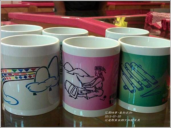 2013-花蓮縣萬榮鄉文物管策展-壹飾衣飾40.jpg