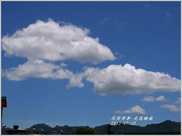 2013-07-光復糖廠17.jpg