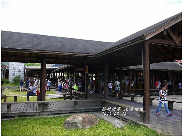 2013-07-光復糖廠18.jpg