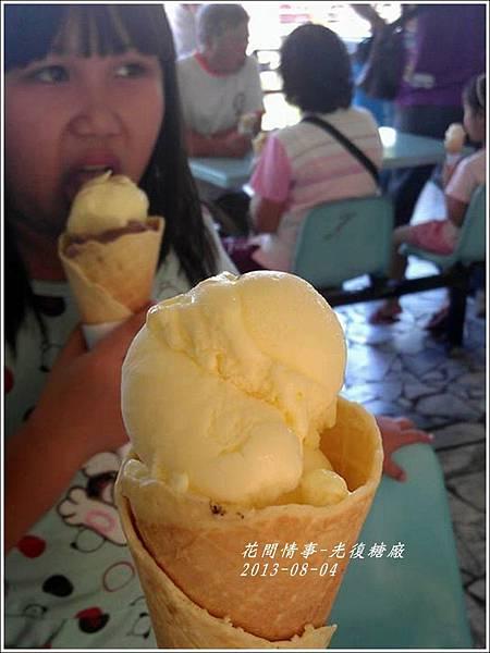 2013-07-光復糖廠33.jpg