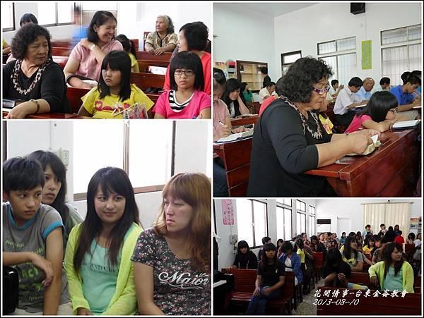 2013-08-金崙教會44.jpg