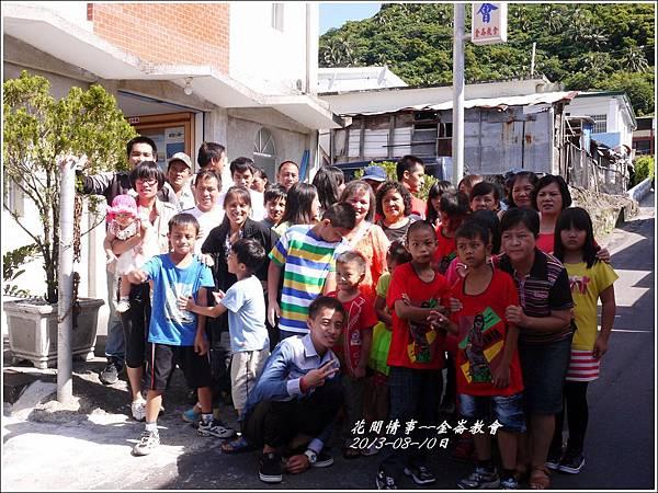 2013-08-金崙教會1.jpg