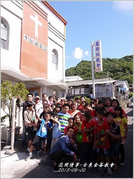 2013-08-金崙教會2.jpg