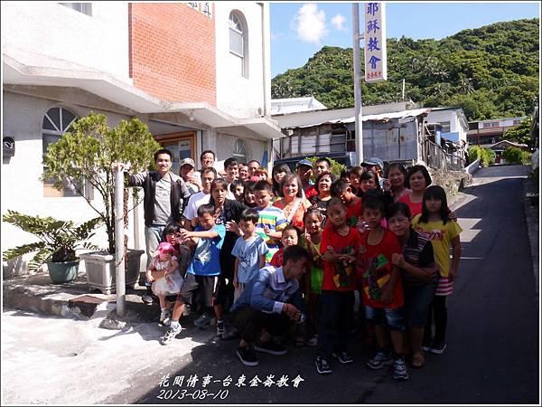 2013-08-金崙教會11.jpg