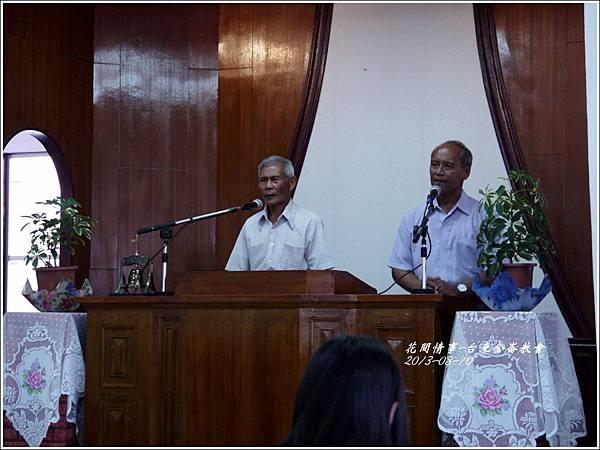 2013-08-金崙教會24.jpg