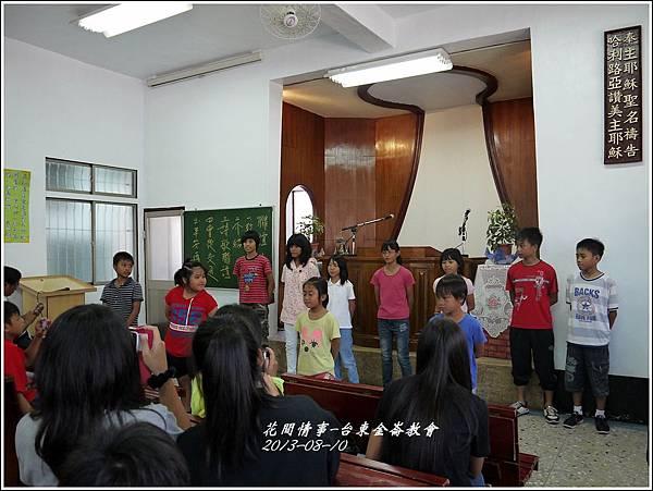 2013-08-金崙教會25.jpg