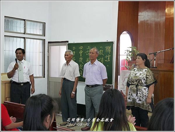 2013-08-金崙教會30.jpg