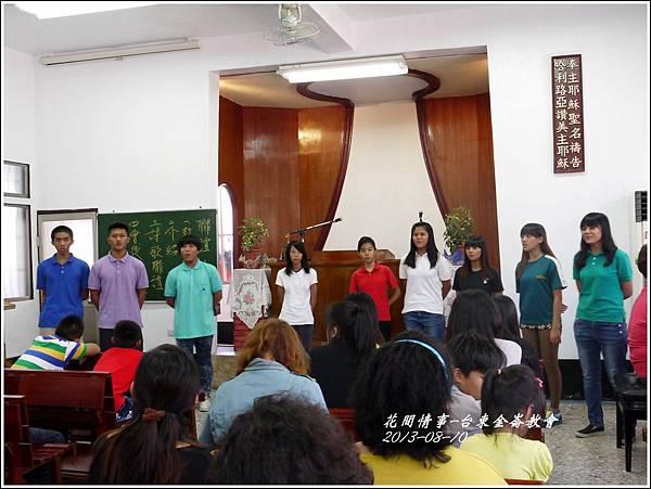 2013-08-金崙教會33.jpg