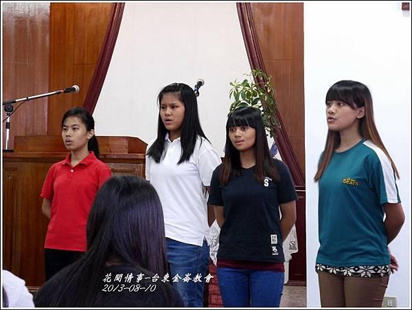 2013-08-金崙教會34.jpg