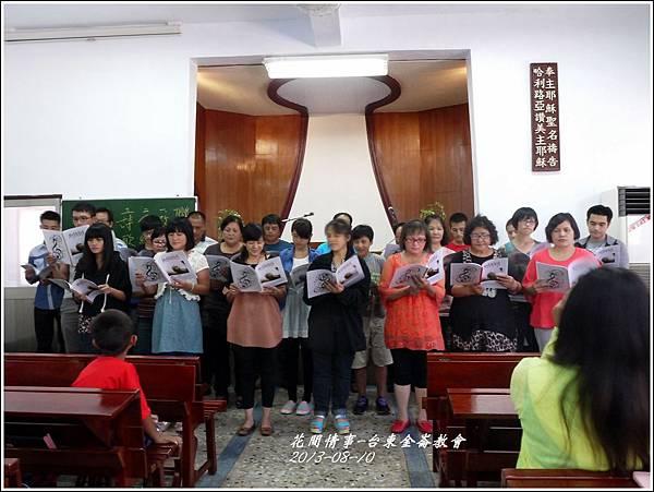 2013-08-金崙教會35.jpg