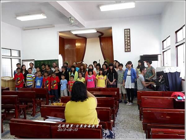 2013-08-金崙教會36.jpg