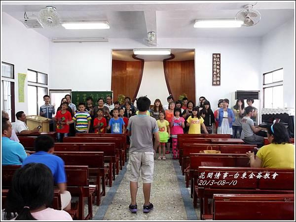 2013-08-金崙教會37.jpg