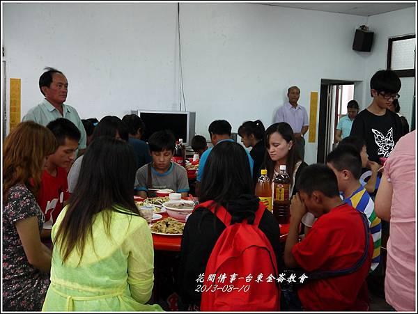 2013-08-金崙教會39.jpg