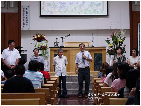2013-08-莒光教會4.jpg