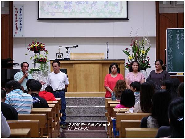 2013-08-莒光教會6.jpg