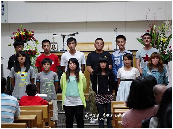 2013-08-莒光教會7.jpg