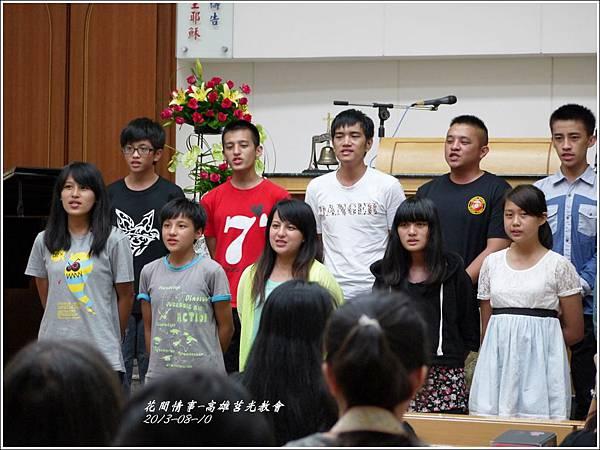 2013-08-莒光教會8.jpg