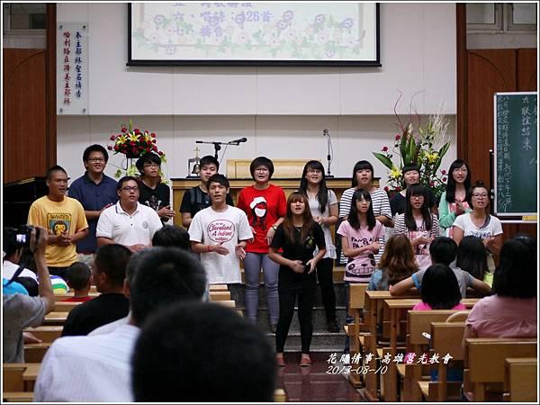 2013-08-莒光教會13.jpg