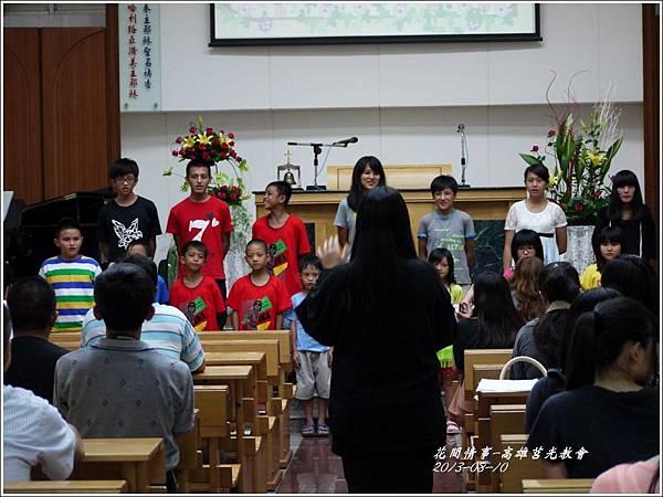 2013-08-莒光教會16.jpg