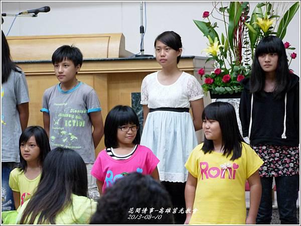 2013-08-莒光教會17.jpg