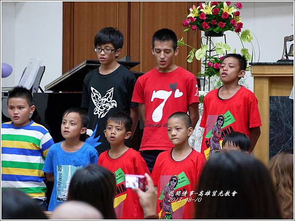 2013-08-莒光教會18.jpg