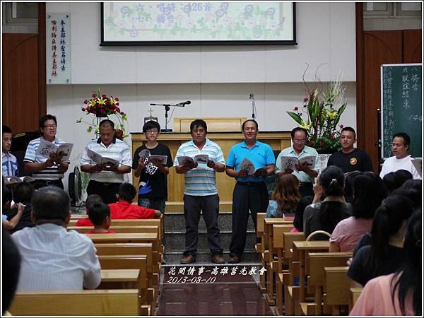 2013-08-莒光教會20.jpg
