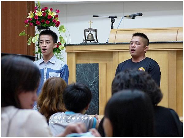 2013-08-莒光教會29.jpg
