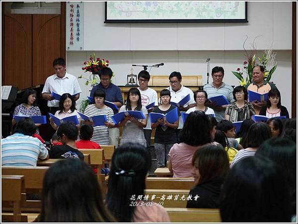 2013-08-莒光教會33.jpg