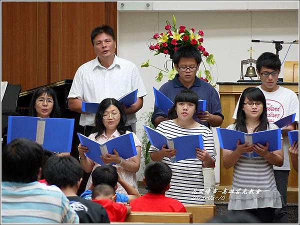 2013-08-莒光教會34.jpg