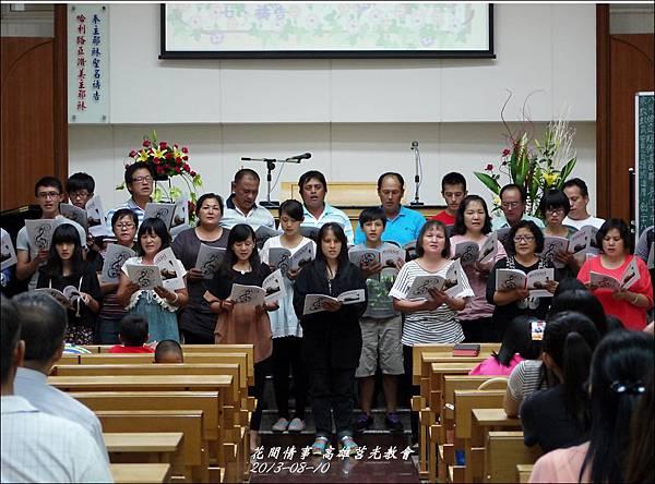 2013-08-莒光教會37.jpg