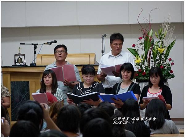 2013-08-莒光教會39.jpg