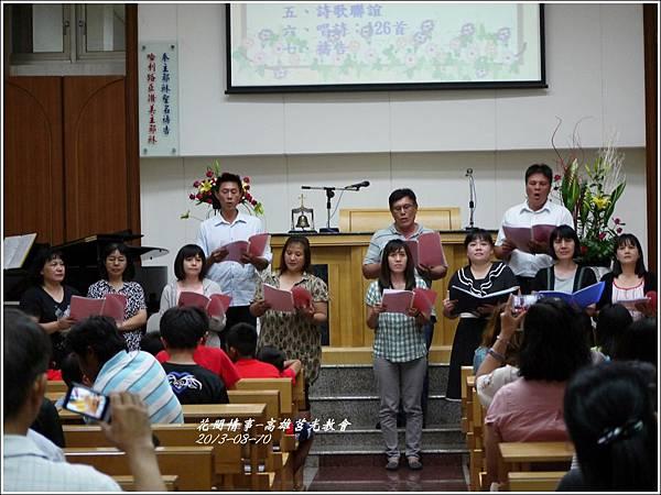 2013-08-莒光教會38.jpg