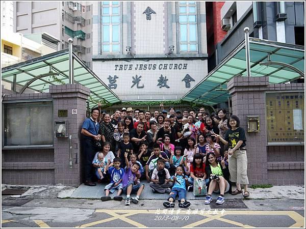 2013-08-莒光教會41.jpg