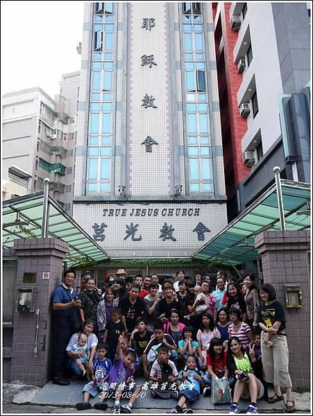 2013-08-莒光教會43.jpg