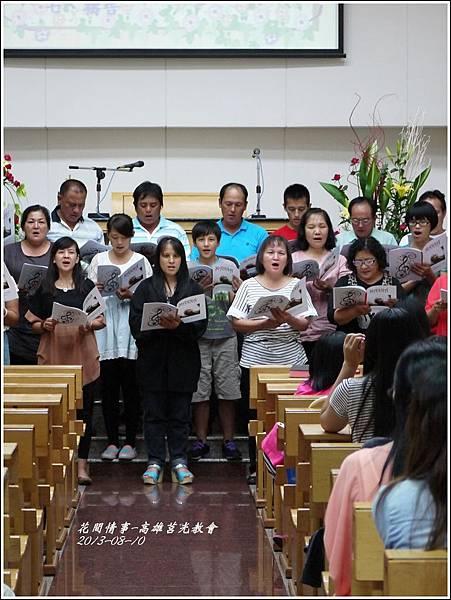 2013-08-莒光教會46.jpg